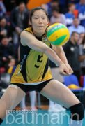 Volleyball Allianz MTV Stuttgart vs. VakifBank Istanbul